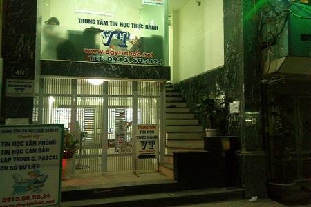 Cơ sở chính của Trung tâm tin học VT